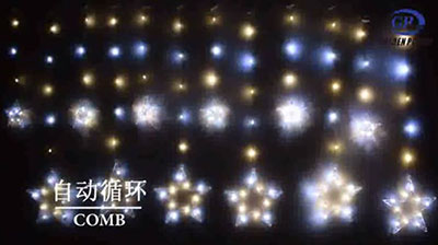 Big and small star light string