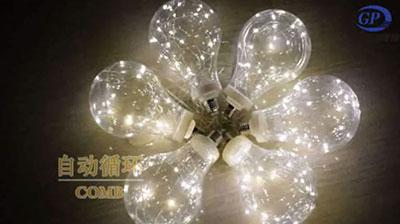 Big bulb light string