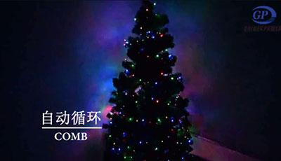圣诞树灯 2