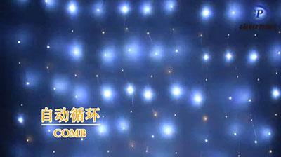 铜线窗帘灯系列2