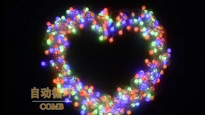 3D W RGB 11功能分体式球灯串