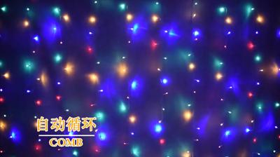 音控11功能暖白+四色窗帘灯串