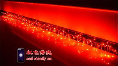 涂鸦APP RGB64功能铜线灯串