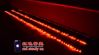 涂鸦APP RGB64功能直插式灯串