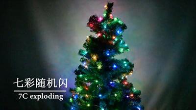 USB接口铜线灯串(圣诞树)