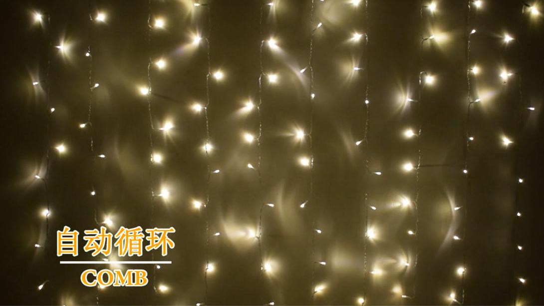 音控11功能可选择性带跳泡窗帘灯串