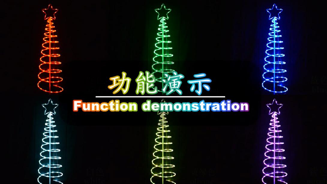 RGB64功能音控星星螺旋圣诞树