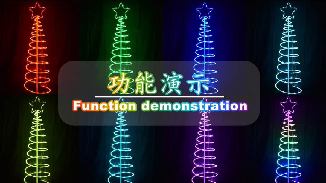 涂鸦APP RGB64功能星星螺旋圣诞树