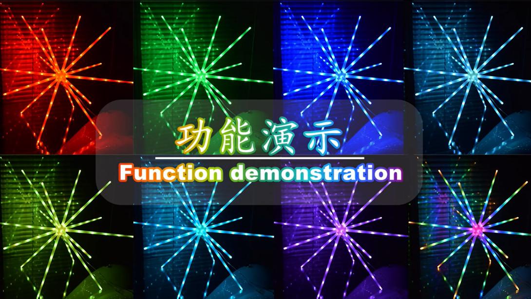 涂鸦APP RGB64功能爆炸星