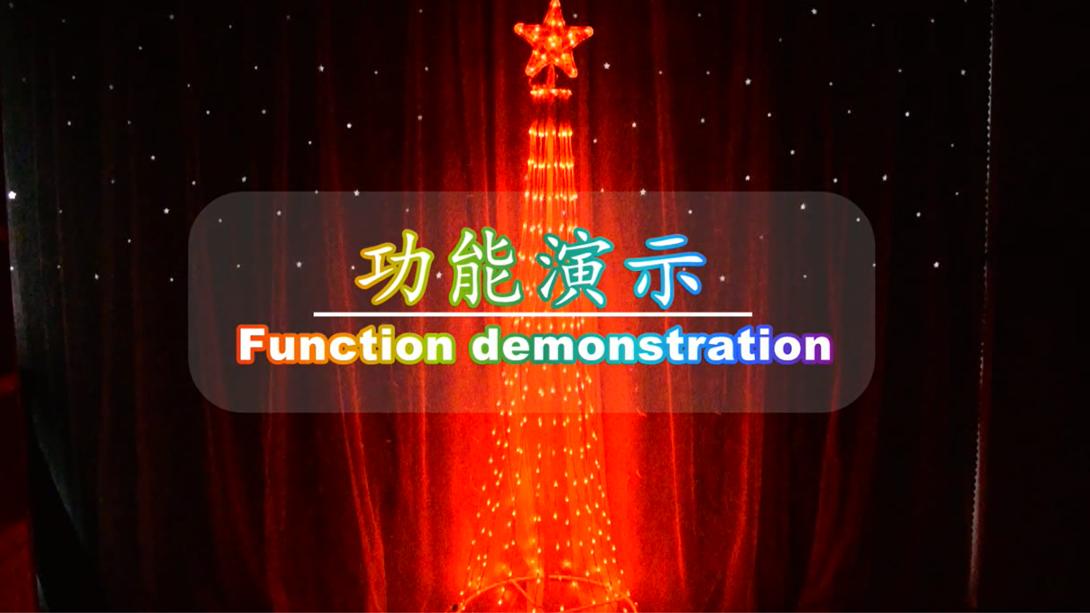 涂鸦APP RGB64功能音控星星造型灯