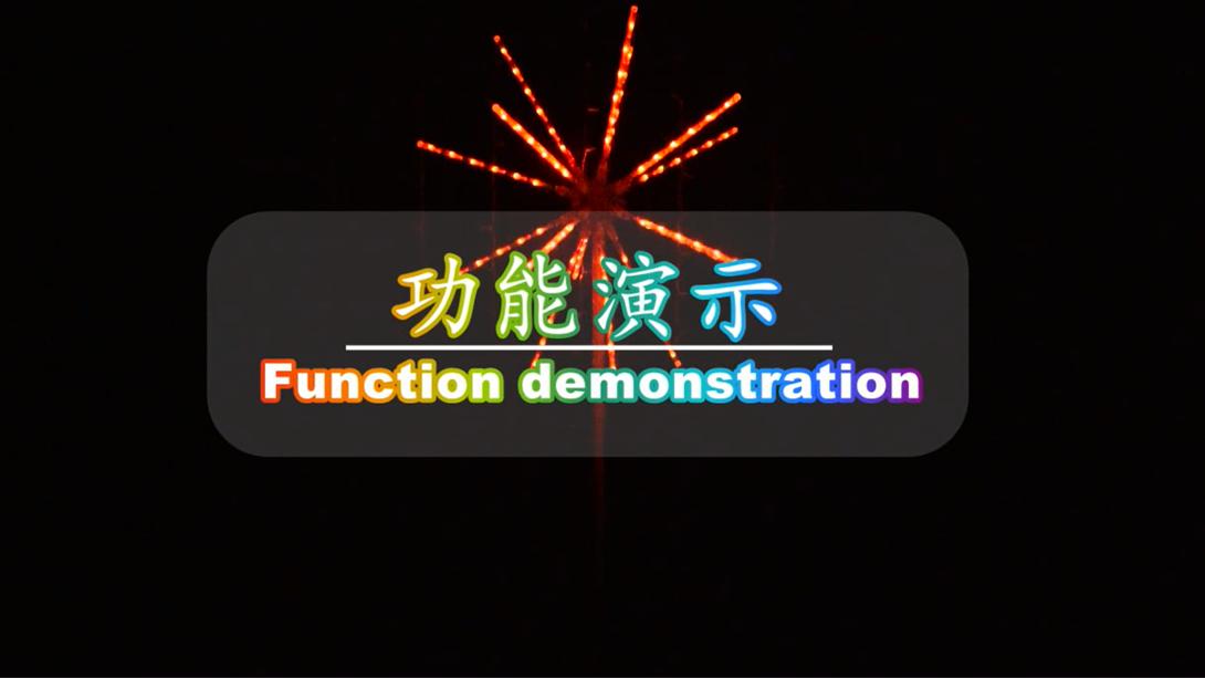 涂鸦APP RGB64功能音控爆炸星星灯