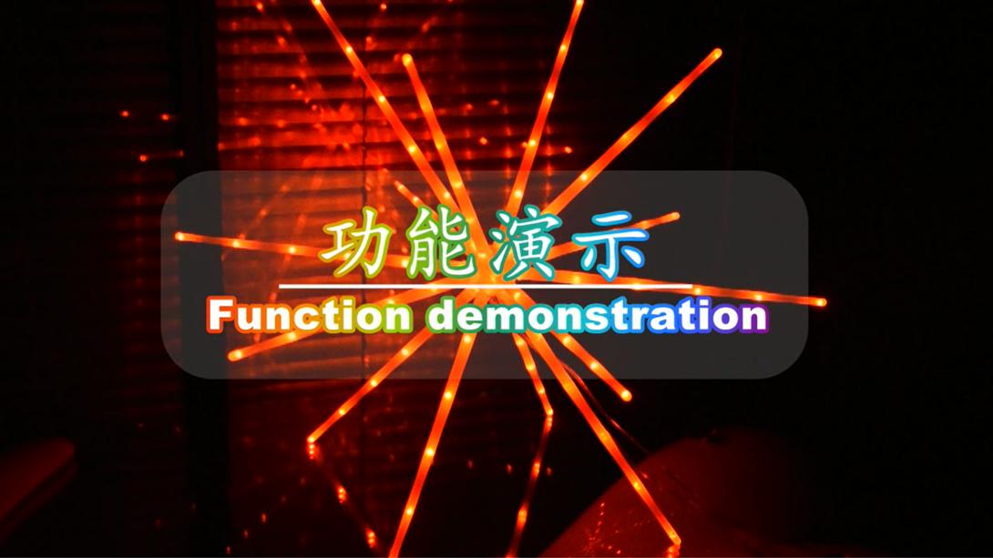 涂鸦APP RGB64功能音控爆炸星