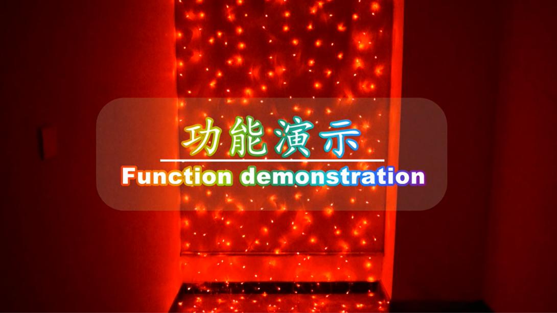 涂鸦APP RGB64功能音控窗帘灯